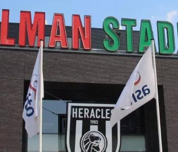 Nederlands Kampioenschap Typen 2019